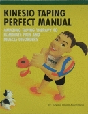 kt_manual_perfect.129x167